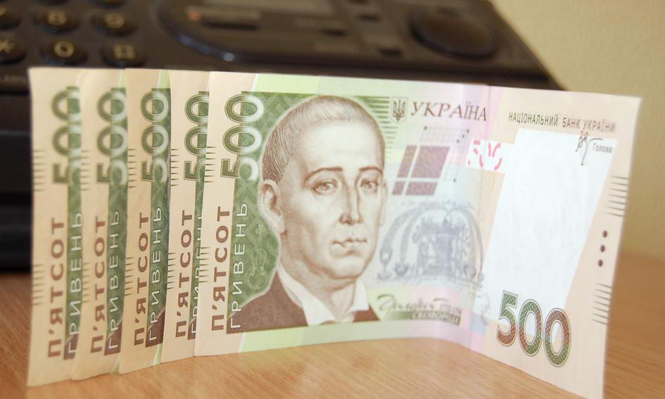 Волинь отримала дотацію для виплати зарплати і надбавок бюджетникам
