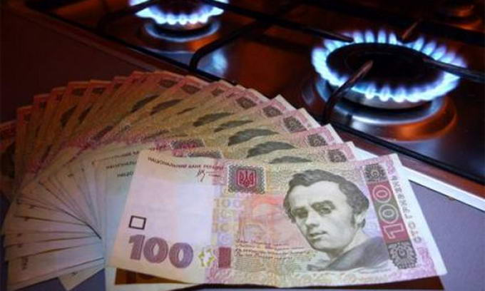 МВФ: Підвищення тарифів допоможе найбіднішим українцям
