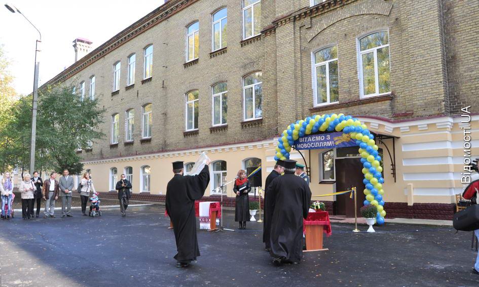 45 сімей луцьких прикордонників отримали нове житло