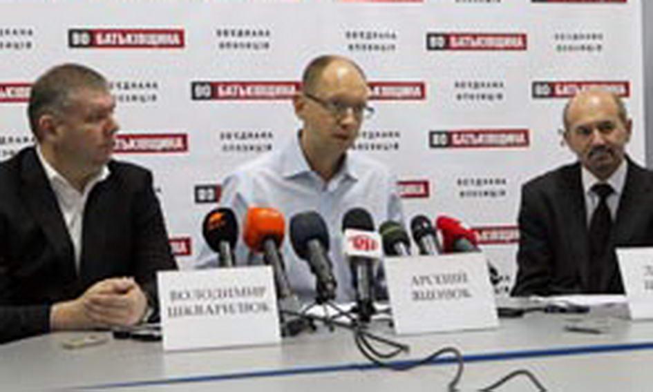 Яценюк: У бюджеті не лишилось грошей на два останні місяці року