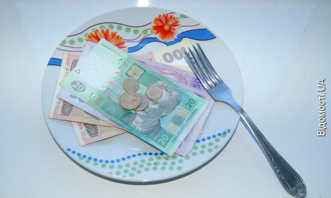 Уряд хоче збільшити ліміт дефіциту держбюджету