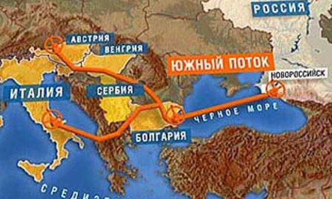7 грудня «Газпром» почне будівництво «Південного потоку»