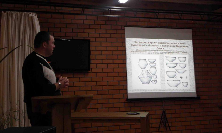 У Шацьку пройшов перший археологічний семінар