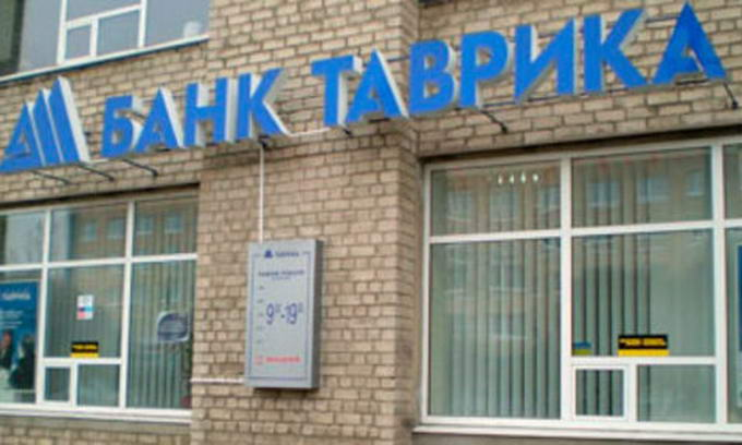 Нацбанк заблокував у «Тавриці» 3 млрд. депозитів