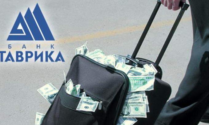 Керівники «Таврики» вкрали 2 млрд. дол. депозитів і втекли за кордон