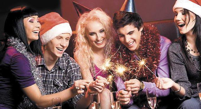 Де відсвяткувати Новий рік