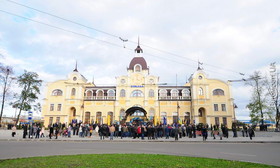 Залізничний вокзал Луцька назвали кращою інвестицією у сфері будівництва