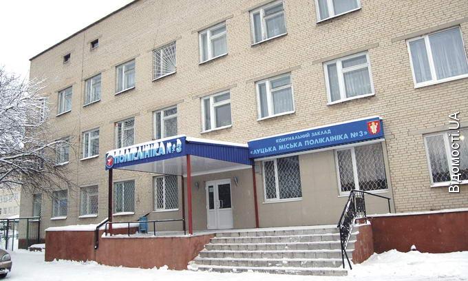 Медична реформа в Луцьку: реальне покращення чи чергова заміна вивісок?