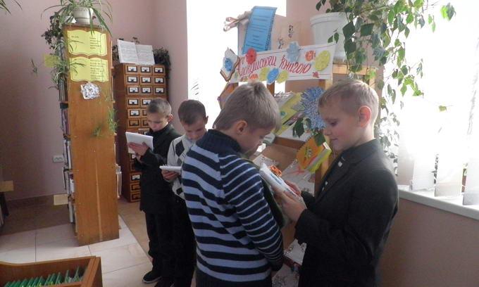Рожищенська бібліотека для дітей підготувала юним читачам виставку-сюрприз