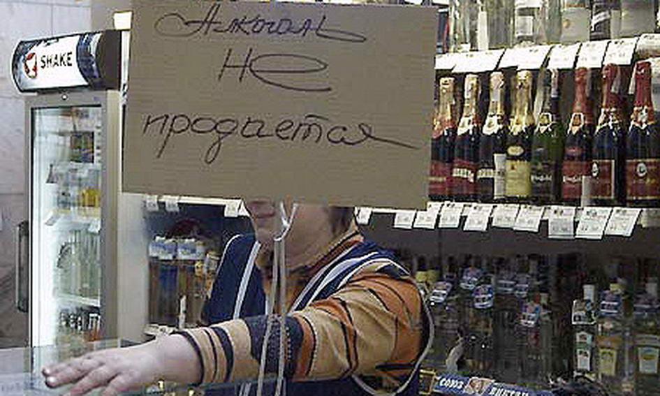 У новорічну ніч в центрі Луцька алкоголь не продаватимуть