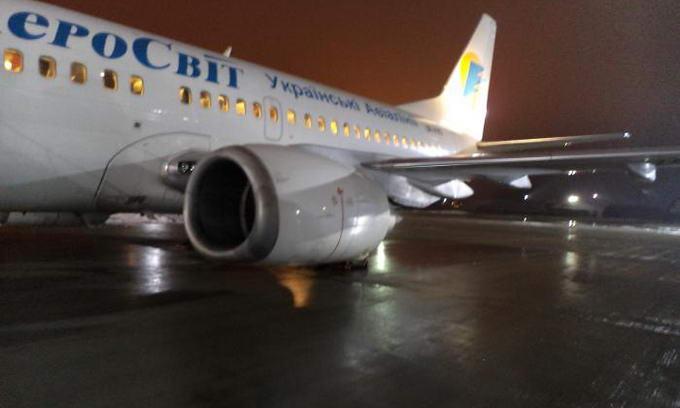 Компанія «АероСвіт» оголосила про банкрутство