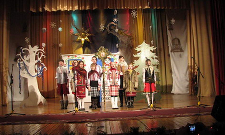 У Луцьку відбувся фестиваль вертепів «З Різдвом Христовим!»
