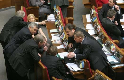 Опозиція: Депутати повернули собі всі пільги