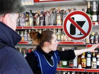 Підприємці Волині все частіше продають алкоголь та цигарки без ліцензій