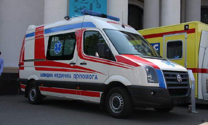 МОЗ закупить понад тисячу автомобілів швидкої допомоги