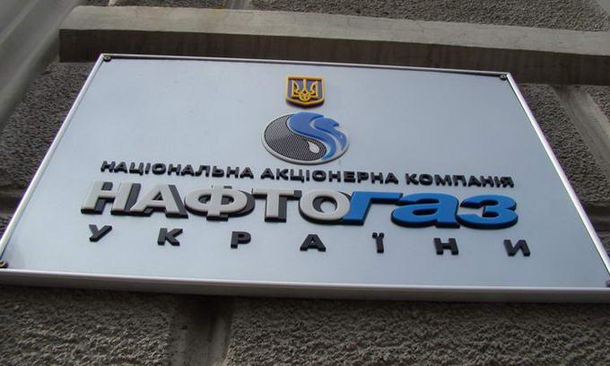 «Нафтогаз України» буде розділено на кілька підприємств