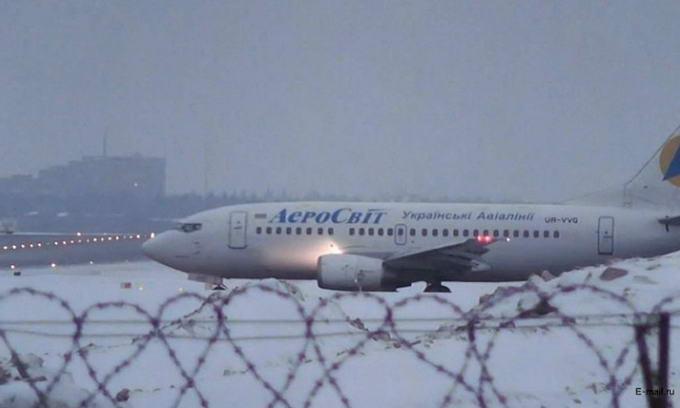 «АероСвіт» попросив в уряду грошей на оздоровлення підприємства