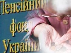 Старовижівський автодор заборгував 56 тисяч пенсійних внесків
