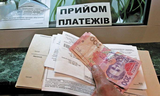 Лучани матимуть найвищі в Україні тарифи за утримання будинків?