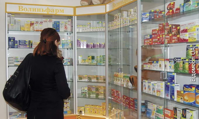 Дефіциту іноземних ліків у волинських аптеках немає