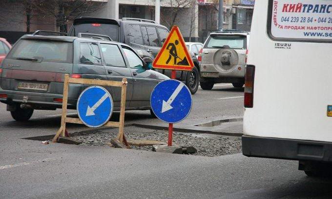 Україна зазнає мільярдних збитків через погані дороги
