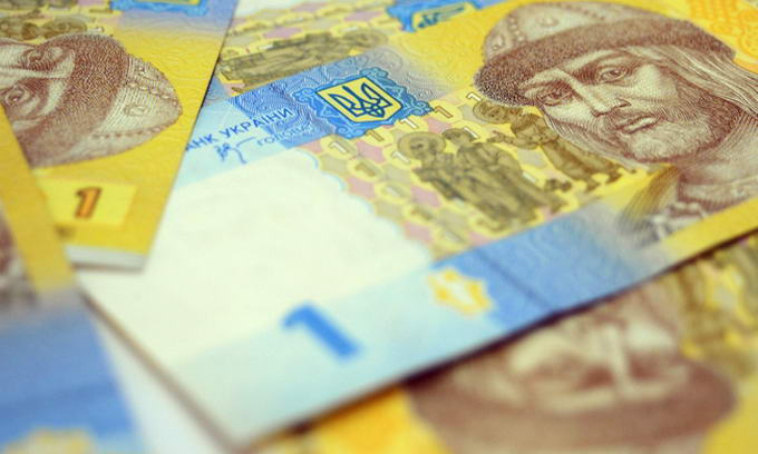 Щоб активізувати розвиток української економіки, необхідно вкласти 30 млрд. гривень