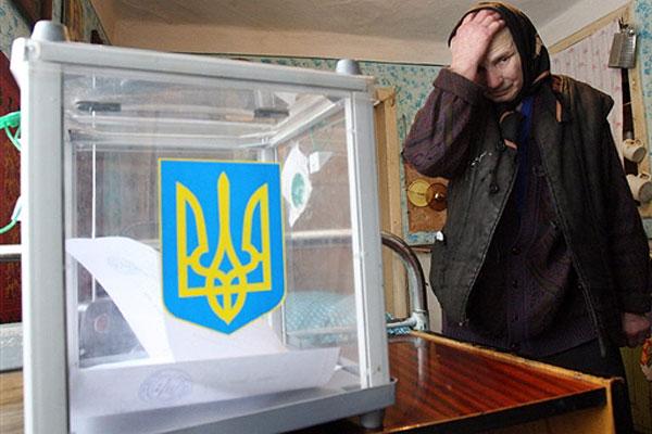 Волинський регіон один з перших провів вибори до обласної ради