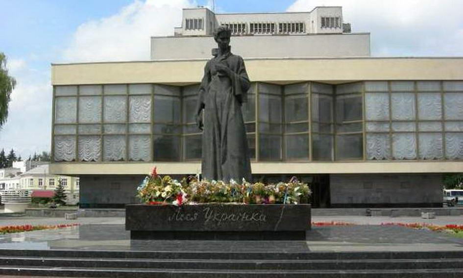 У Луцьку відзначатимуть 142-у річницю з дня народження Лесі Українки