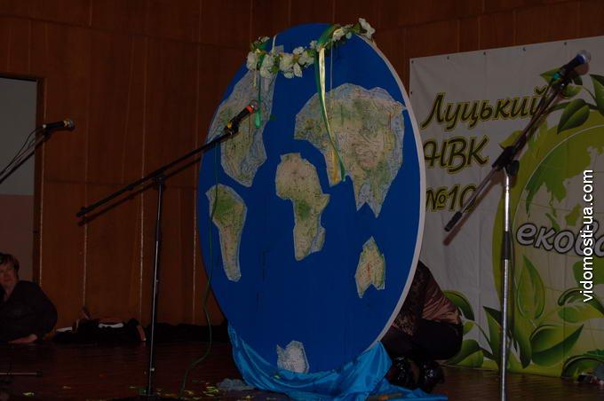 Луцькі школярі дбають про збереження довкілля