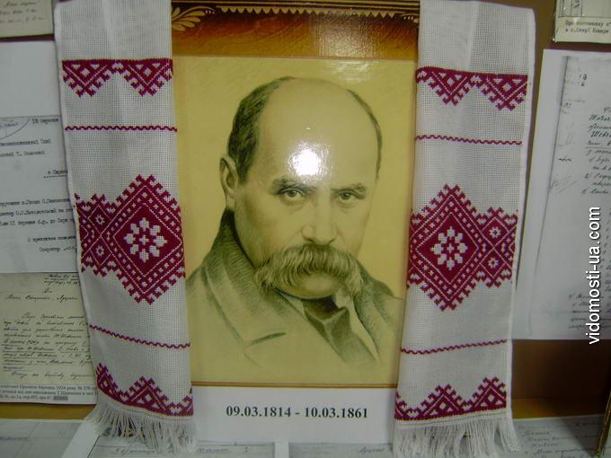 У Луцьку виставили архівні документи до 199-ї річниці Тараса Шевченка