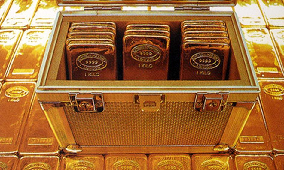 Золотовалютні резерви України у лютому зросли на $58 мільйонів