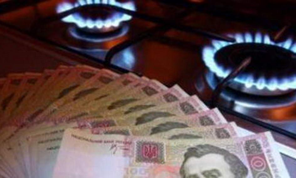 За тисячу кубометрів імпортованого газу Україна платить 420 доларів