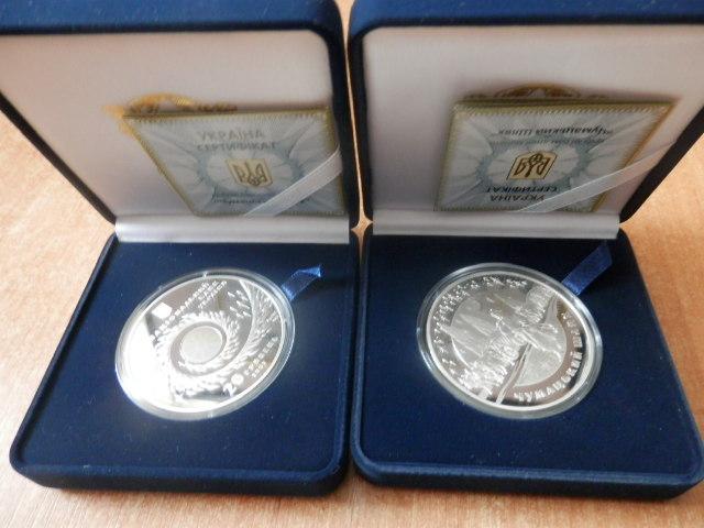 Поляки хотіли вивезти з України цінні монети