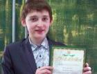 Нововолинський школяр — призер Всеукраїнського конкурсу винахідників