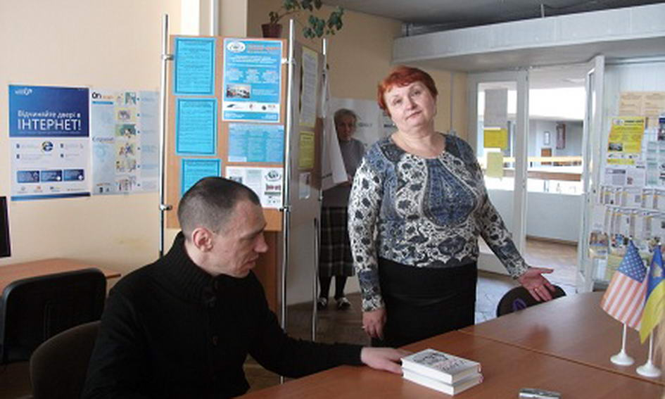 Бібліотеки Волині отримають примірники першої книги Ігоря Чуба