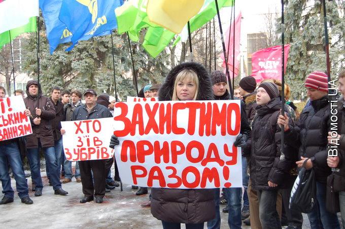 Волиняни протестували проти свавілля лісового господарства