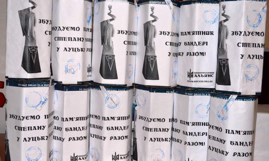Гроші на пам'ятник Бандері у Луцьку збиратимуть у 6 регіонах України