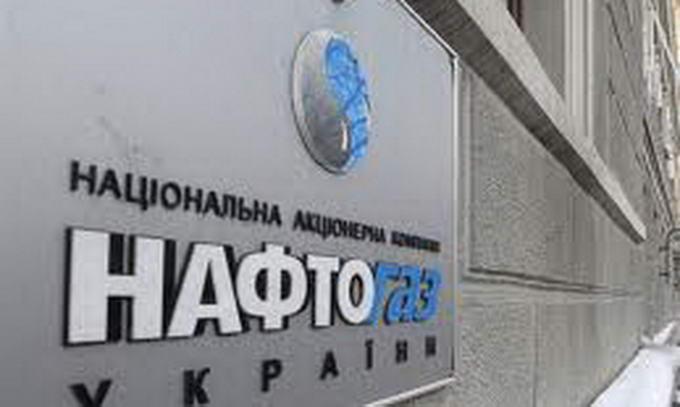 «Нафтогаз» відкрив на Полтавщині нафтове родовище