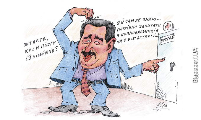 Федір Кошель засидівся у кріслі чиновника