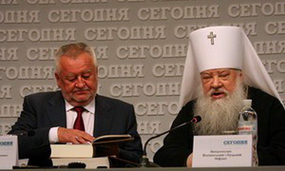 У Києві презентували найбільш екзотичну книгу Середньовіччя — Луцький Псалтирь XIV ст.