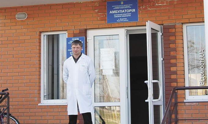 Подвійні стандарти реформування медицини у Луцькому районі