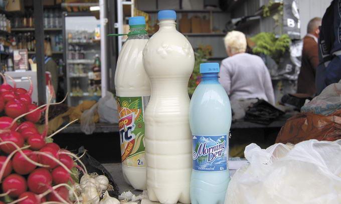 мембранный что нужно чтобы продавать козье молоко термобелье