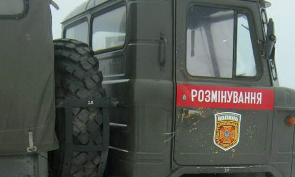 На Волині у кількох районах знайшли боєприпаси часів війни