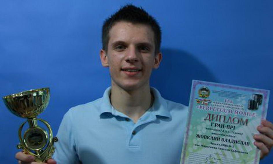 Учень луцької музичної школи здобув Гран-прі міжнародного конкурсу баяністів