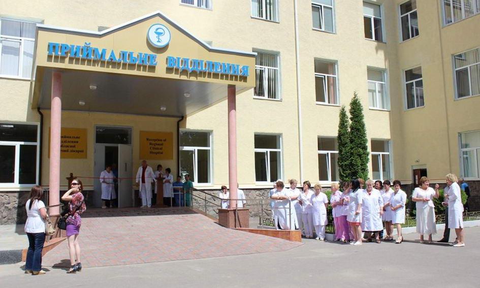 У Волинській обласній клінічній лікарні після реконструкції відкрили приймальне відділення