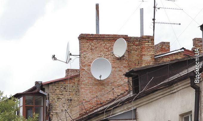 Лучан заставлять демонтувати супутникові антени