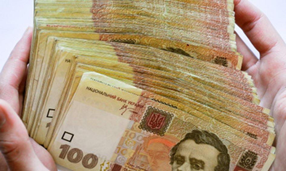 У держбюджеті утворилась дефіцитна дірка у 16 мільярдів гривень