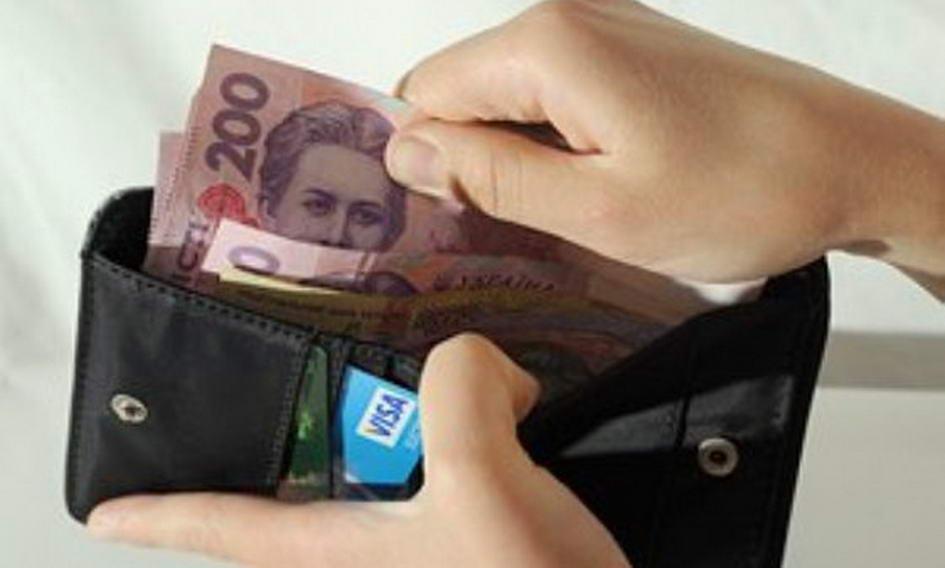 НБУ визначився з граничною сумою при розрахунках готівкою