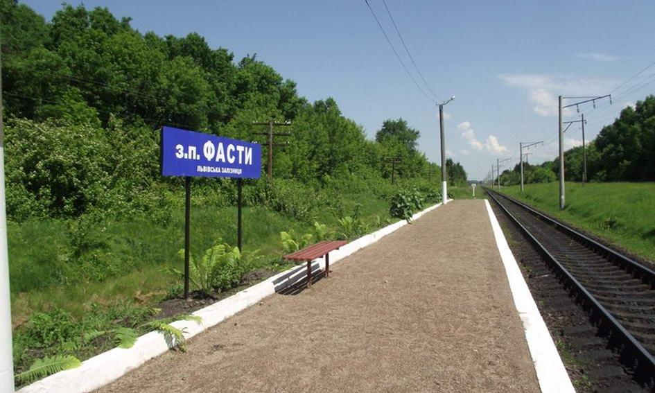 Жителі урочища Фасти на Ковельщині отримали зупинку поїзда