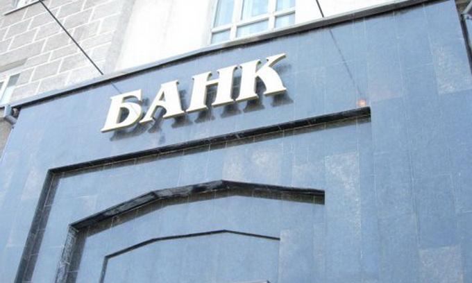 З початку року українські банки наростили активи на 4,17%